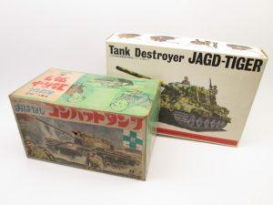 絶版のバンダイ1/48ヤークトタイガーやトミーの戦車プラモデルをお売り頂きました!