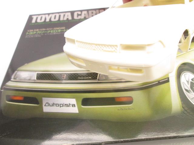 タミヤ 1/24 トヨタ カリーナED オートピスタのディテール