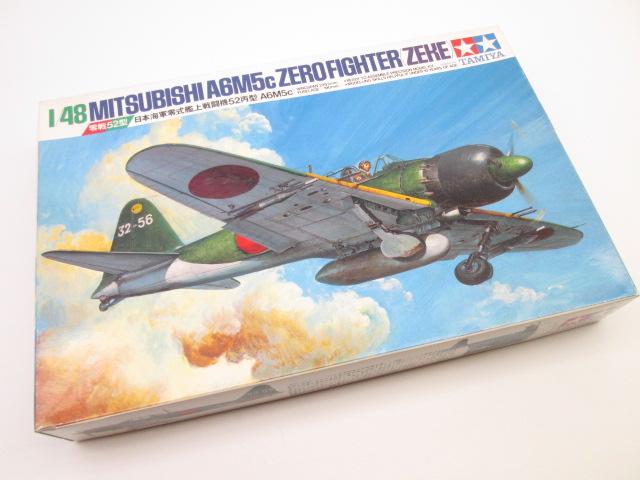 買取紹介:タミヤ 1/48 零式艦上戦闘機52丙型 A6M5c