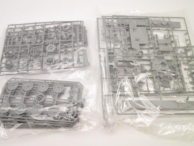 ドラゴン 1/35 パンターD型 V2 キット内容