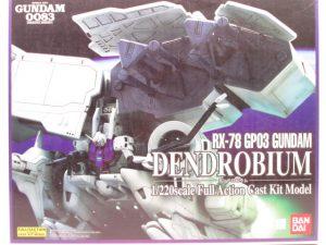 ガレージキット買取のご紹介: B-CLUB 1/220 GP03 デンドロビウム