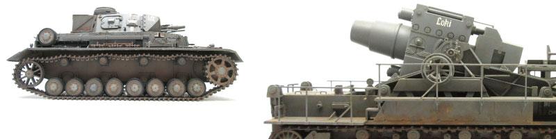 塗装済完成品の戦車やジオラマも買取