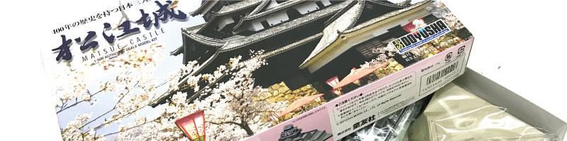日本の城郭から海外の城まで全て買取。