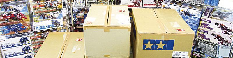 大口のプラモ買取も柔軟サポート。
