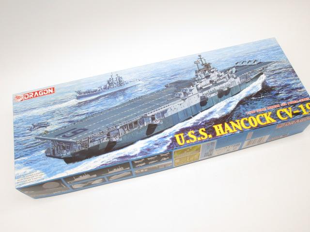 ドラゴン 1/700 USS ハンコック CV-19