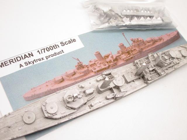 スカイトレックス 1/700 軽巡洋艦 シドニー