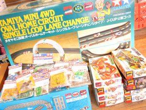 タミヤ ミニ四駆やグレードアップパーツ、オーバルホームサーキット等を買取頂きました!
