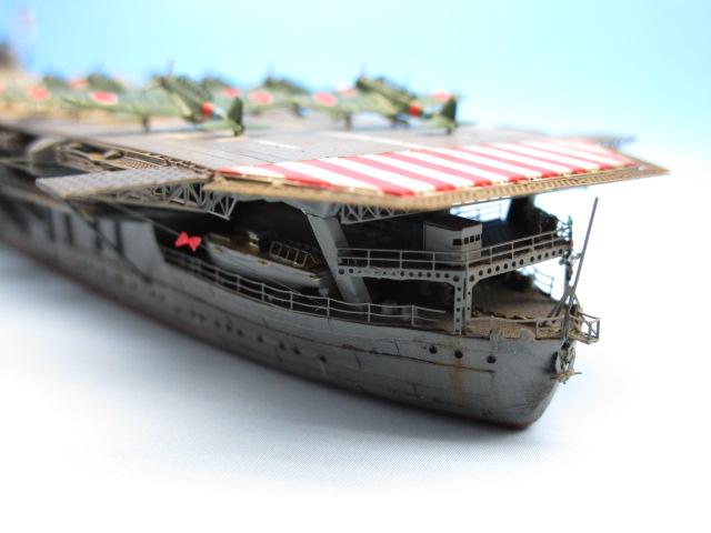 1/700 航空母艦 蒼龍 塗装済完成品 船尾