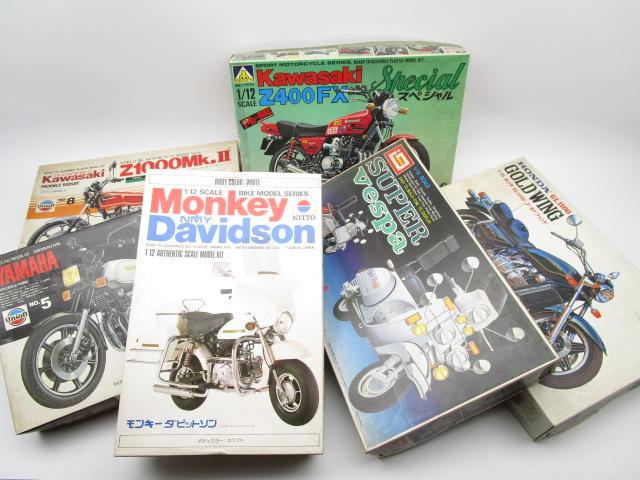 絶版のバイクプラモデル各種