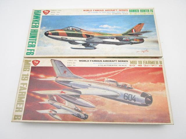 セントラル模型 ミグ19とホーカー・ハンター