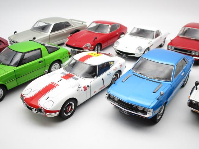 お売り頂いた国産名車コレクションなどのミニカー
