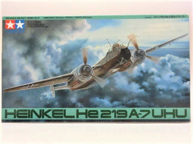 買取紹介:タミヤ 1/48 ハインケル He219A-7 ウーフー