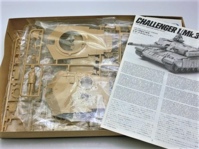 買取紹介:タミヤ 1/35 チャレンジャー1 Mk.3のキット内容