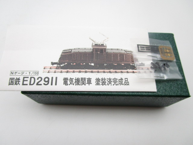 ワールド工芸 Nゲージ 国鉄 ED29 11 付属品