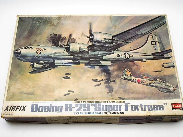 エーダイ・エアフィックス 1/72 B-29 スーパーフォートレス