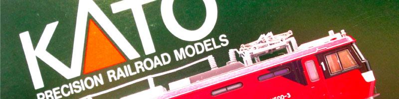 KATOの鉄道模型について