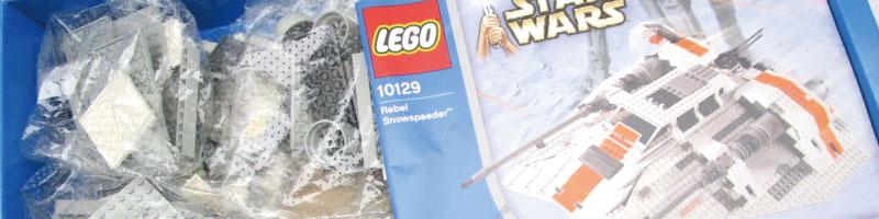 箱のみ開封のレゴ