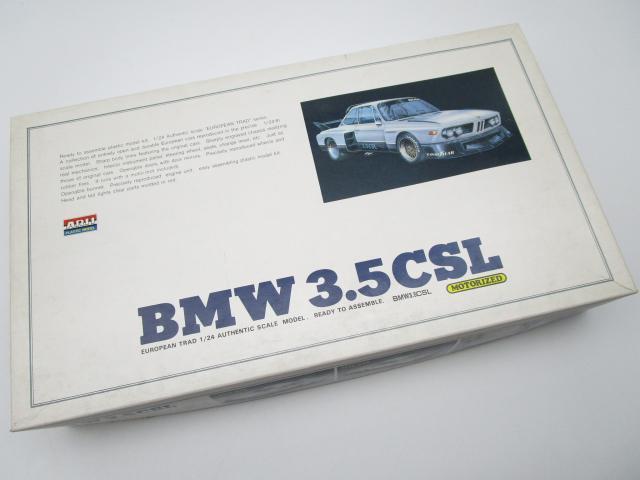 アリイ 1/24 BMW 3.5CSL ターボ