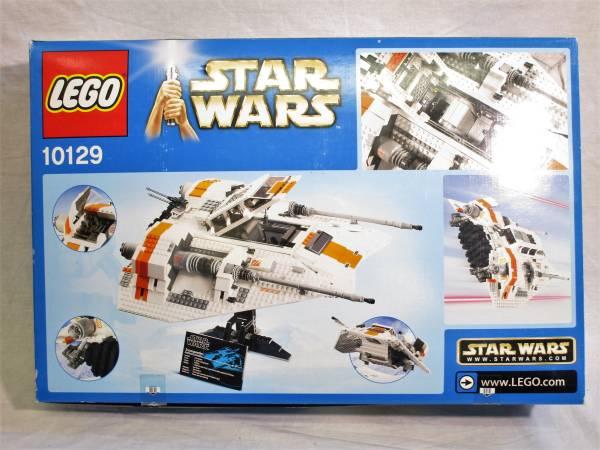 レゴ 10129 レベル スノースピーダー スター・ウォーズパッケージ裏