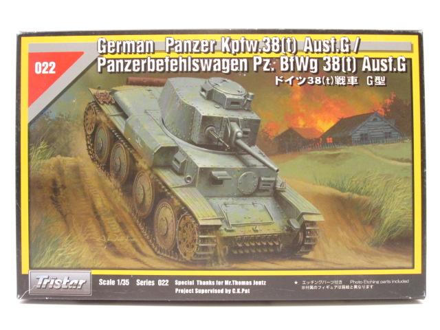 トライスター 1/35 ドイツ38(t)戦車 G型