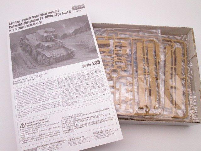 トライスター 1/35 ドイツ38(t)戦車 G型 キット内容