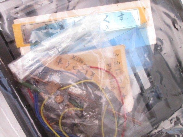 ブルマァク 1/200 ふぇにっくす パーツ