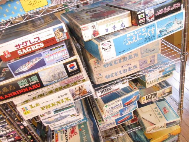 長崎県より1/200 ふぇにっくす他、沢山の艦船模型を買取させて頂きました!