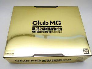純金メッキのガンプラを静岡県沼津市よりお売り頂きました!