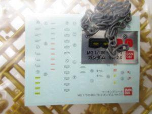バンダイ MG 1/100 ガンダム Ver.2.0 純金メッキVer ハンマー