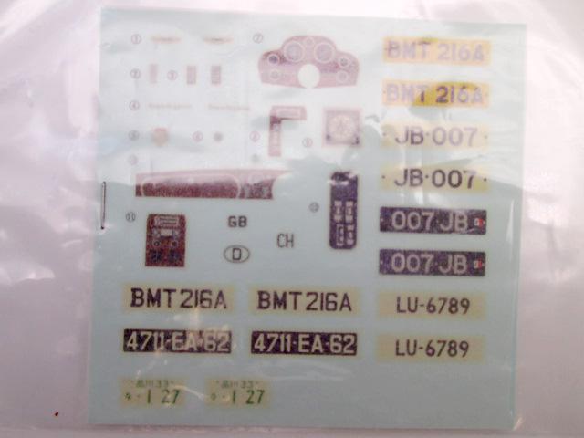 童友社 1/24 アストンマーチン DB5 007 ゴールドフィンガーデカール