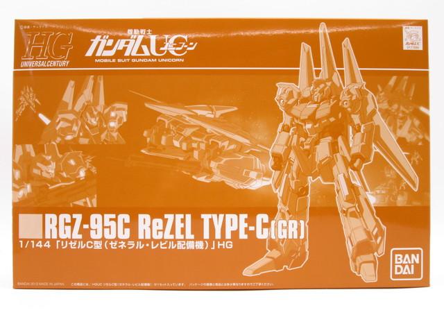 買取紹介:バンダイ HG 1/144 リゼルC型 ゼネラル・レビル配備機