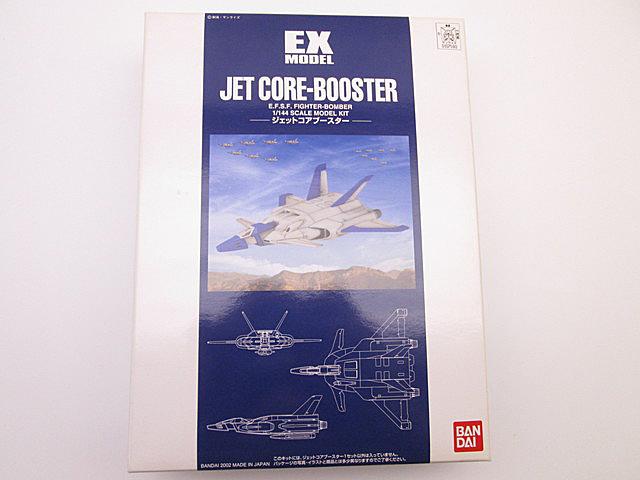 買取紹介:バンダイ EXモデル 1/144 ジェットコアブースター