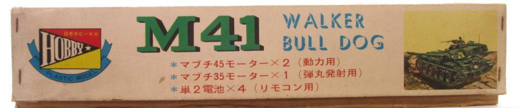 日本ホビー工業 1/20 M41偵察戦車 ウォーカーブルドッグのパッケージ横③