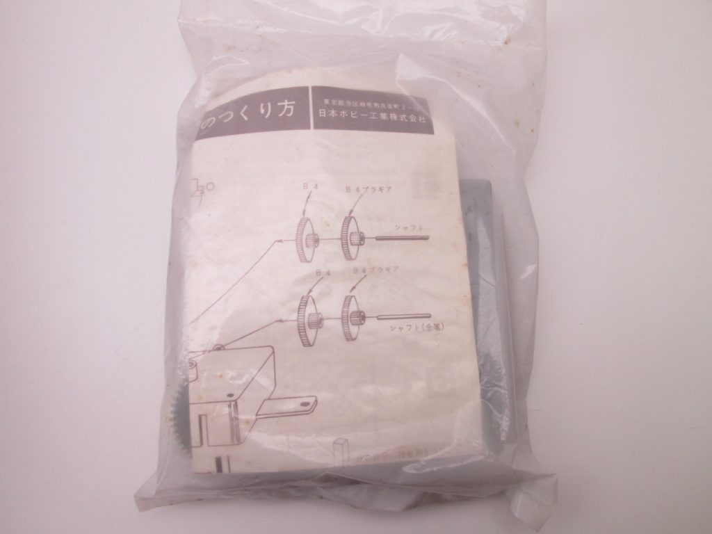 日本ホビー工業 ウォーカーブルドッグのキット内容:リモコン・旋回キット