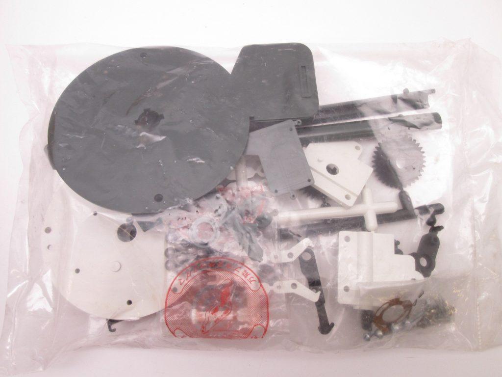 日本ホビー工業 ウォーカーブルドッグのキット内容:砲塔回転部パーツ類