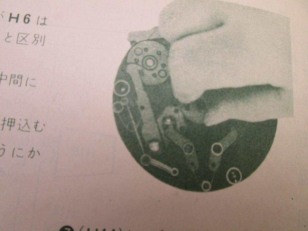 日本ホビー工業 ウォーカーブルドッグのキット内容:指示書