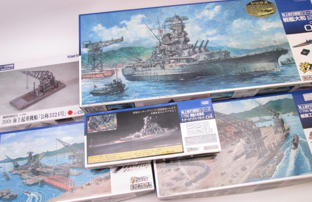 技MIXの戦艦大和など