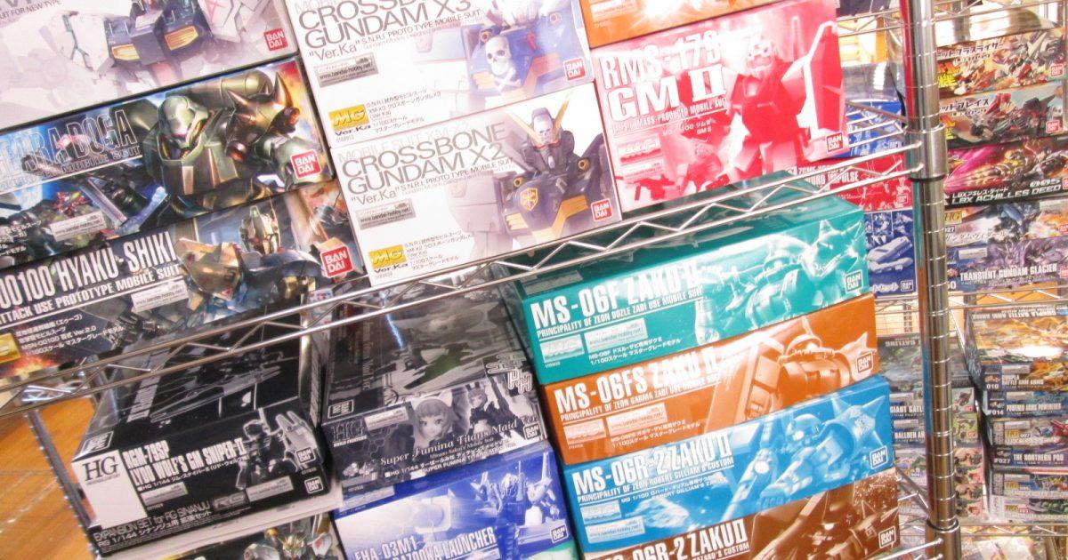 兵庫県よりプレミアムバンダイなどのガンプラを買取させて頂きました。
