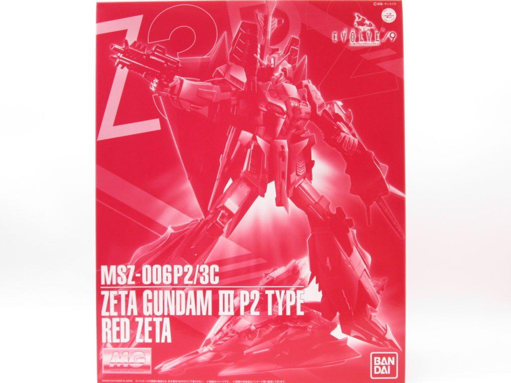 ガンプラ買取紹介:バンダイ MG 1/100 ゼータガンダム3号機 P2型 レッド・ゼータ