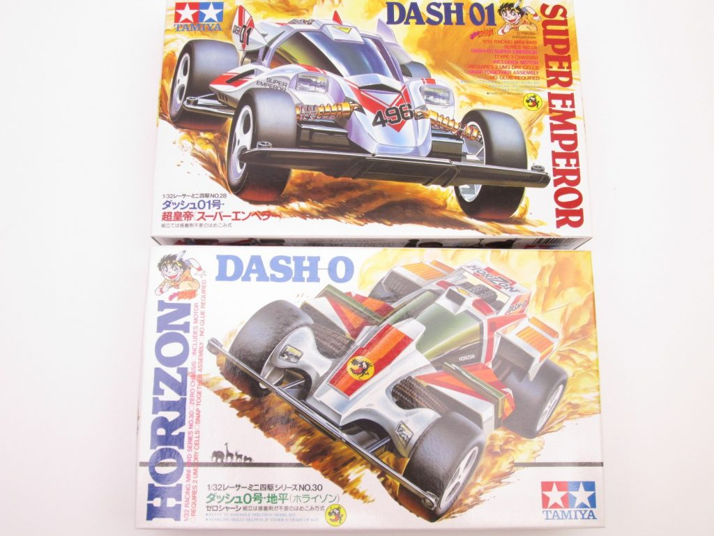 買取紹介:ダッシュ01号スーパーエンペラー&ダッシュ0号ホライゾン