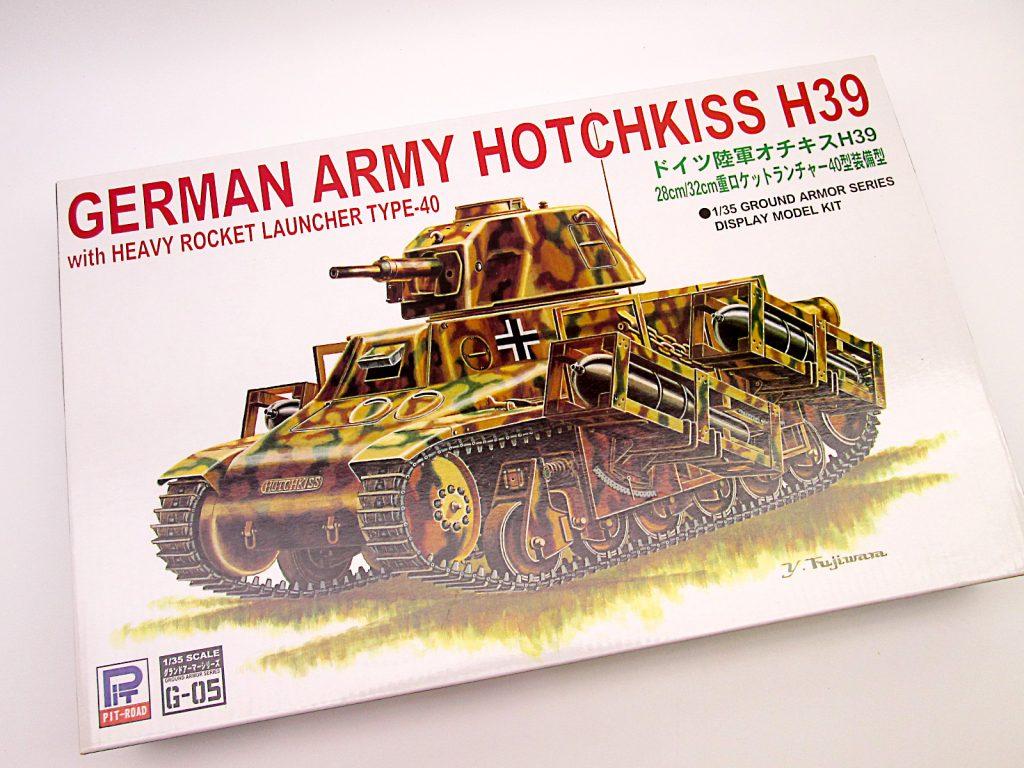 買取紹介:ピットロード 1/35 ドイツ陸軍 オチキスH39 28cm/32cm重ロケットランチャー40型装備型