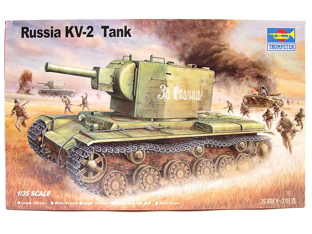 買取紹介:トランペッター 1/35 ソビエト KV-2重戦車