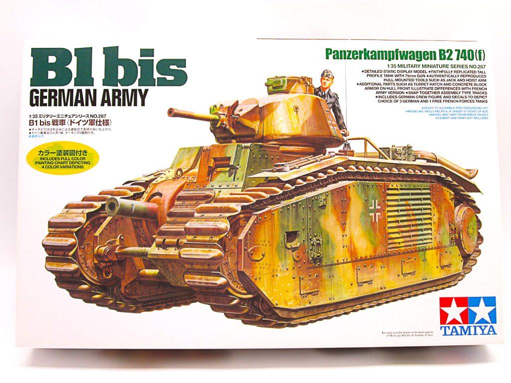 買取紹介:タミヤ 1/35 B1-bis戦車 ドイツ軍仕様