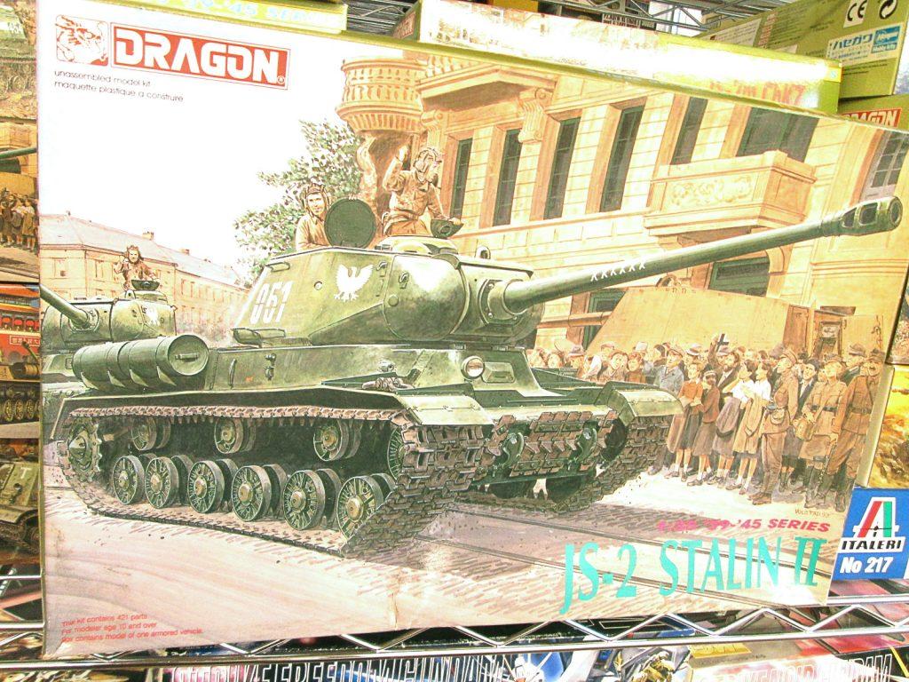 買取紹介①ドラゴン 6012 1/35 JS-2 スターリンⅡ