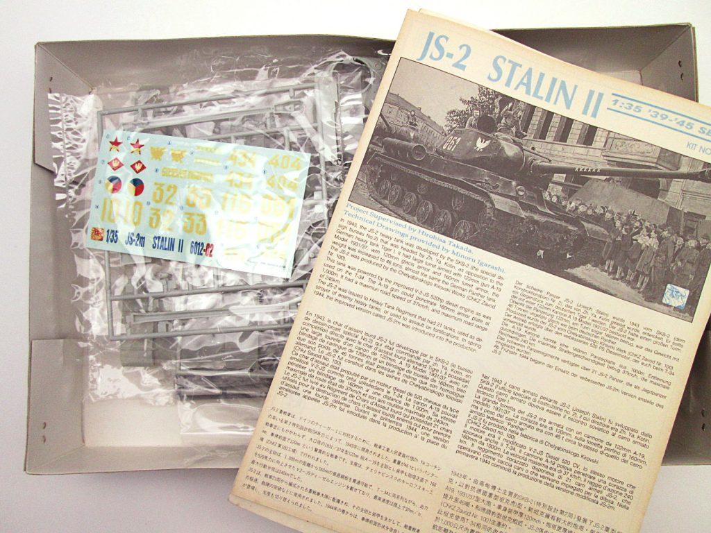 買取紹介:ドラゴン 6012 1/35 JS-2 スターリンⅡのキット内容