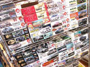 宮城県より、自動車のプラモデルやミニカーを多数お売り頂きました!