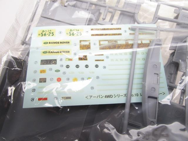 アオシマ アーバン4WDシリーズ 1/24 レンジローバー デカール