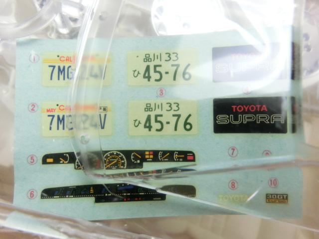 タミヤ 1/24 トヨタ スープラ 3.0GT ターボ