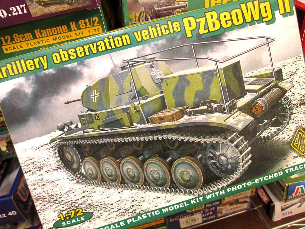 買取紹介:エース 1/72 II号戦車C型 砲兵観測車