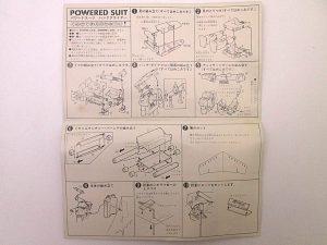 ニットー ダイアクロン ハンググライダー クリスタル 組み立て説明書